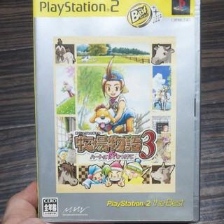 PlayStation2 - PS2 牧場物語3 ハートに火をつけて 説明書 など全て完備