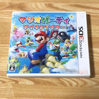 ニンテンドー3DS - マリオパーティ アイランドツアー 3DS