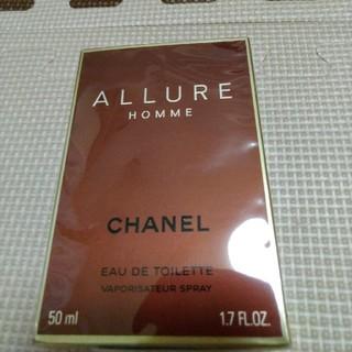 CHANEL - アリュール オム 香水 新品