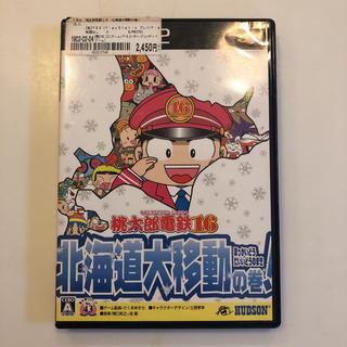 プレイステーション2(PlayStation2)の桃太郎電鉄16 北海道大移動の巻(家庭用ゲームソフト)