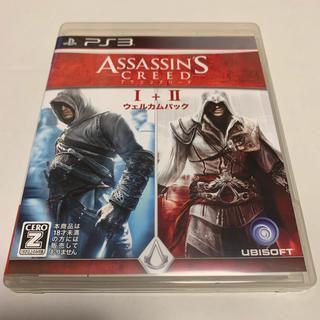PlayStation3 - PS3 ソフト:アサシンクリード I +II ウェルカムパック