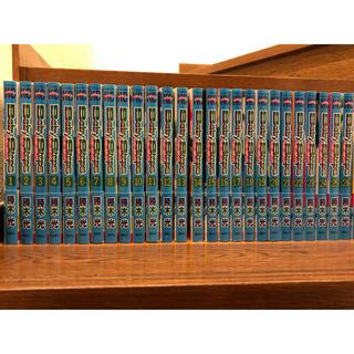 講談社 - ベイビーステップ 全47巻と公式ファンブックセット