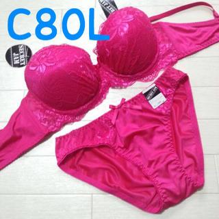 新品 C80L ブラ&ショーツ Wパッド メガ盛り 谷間メイク Y1162(ブラ&ショーツセット)
