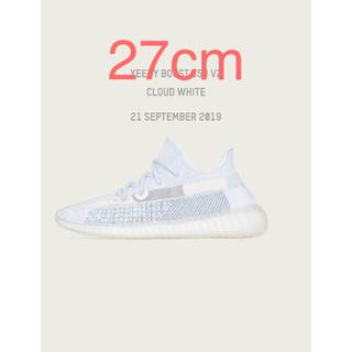 adidas - YEEZY BOOST 350 V2 FW3043 27cm