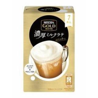 Nestle - ★2箱セット★ネスカフェゴールドブレンド濃厚ミルクラテ★