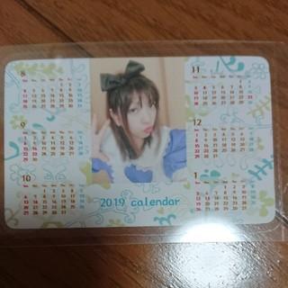 Keijiこのらん ひよらん カレンダー(アイドルグッズ)