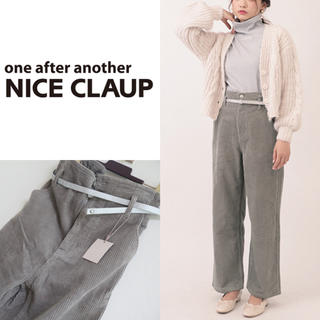 one after another NICE CLAUP - 新品 one after another ベルト付きワイドパンツ グレー S