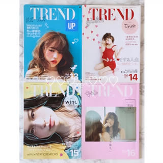 ウィゴー(WEGO)の⸜❤︎⸝ TREND #girls vol.13.14.15.16 ⸜❤︎⸝(ファッション)