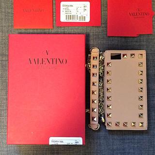 ヴァレンティノガラヴァーニ(valentino garavani)の【apc様専用】valentino iPhoneケース (iPhoneケース)