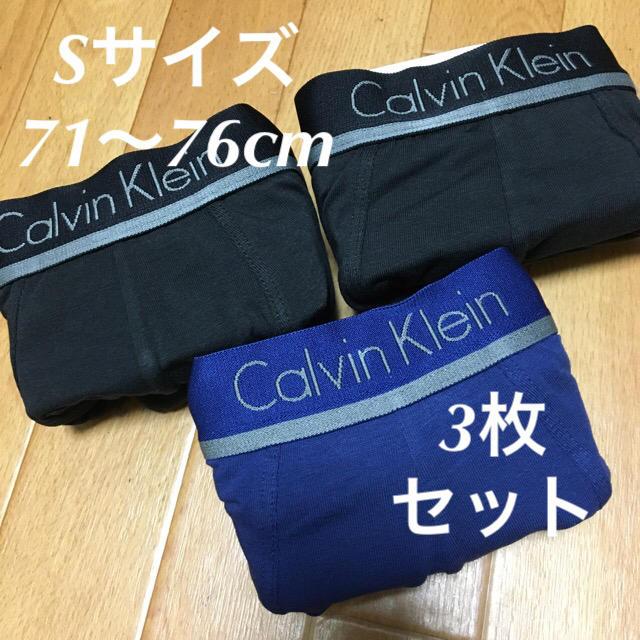 Calvin Klein(カルバンクライン)のカルバンクライン  ボクサーパンツ  Sサイズ メンズのアンダーウェア(ボクサーパンツ)の商品写真