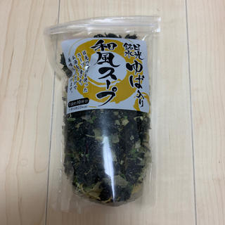 ゆば入り 和風スープ(インスタント食品)
