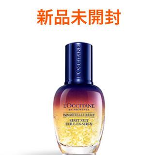 ロクシタン(L'OCCITANE)のロクシタン イモーテル オーバーナイトリセットセラム 30mL 50ml(美容液)