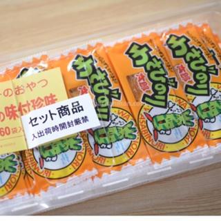 わさびのり太郎(菓子/デザート)