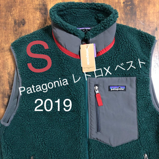 パタゴニア(patagonia)の【Ssize】Patagonia パタゴニア レトロX ベスト(ベスト)