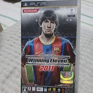 コナミ(KONAMI)のワールドサッカーウイニングイレブン2011 PSP版(携帯用ゲームソフト)