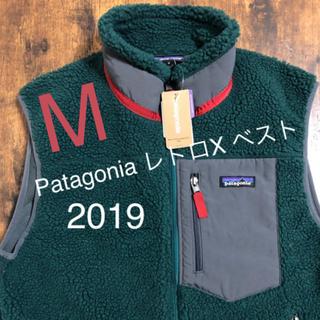 【Msize】パタゴニア Patagonia レトロX ベスト