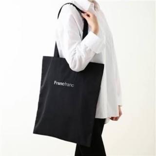 Francfranc - フランフラン