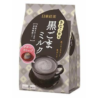 ★2袋セット★日東紅茶 黒ごまミルク★