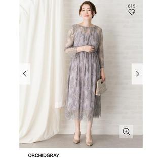 URBAN RESEARCH ROSSO - 新品 ROSSO 配色レースミディドレス ORCHIDGRAY 結婚式 二次会