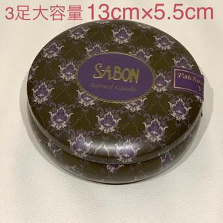 サボン(SABON)のキャンドルインティンパープルボックス PLV(キャンドル)