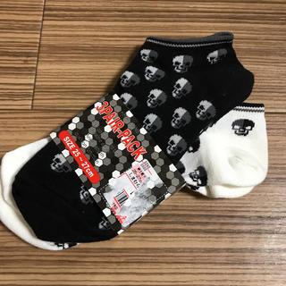 シマムラ(しまむら)の[新品]ドクロ柄 靴下 2足セット(ソックス)