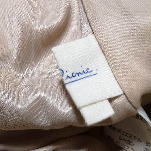 Rope' Picnic(ロペピクニック)のガウチョ ピンクベージュ レディースのパンツ(その他)の商品写真