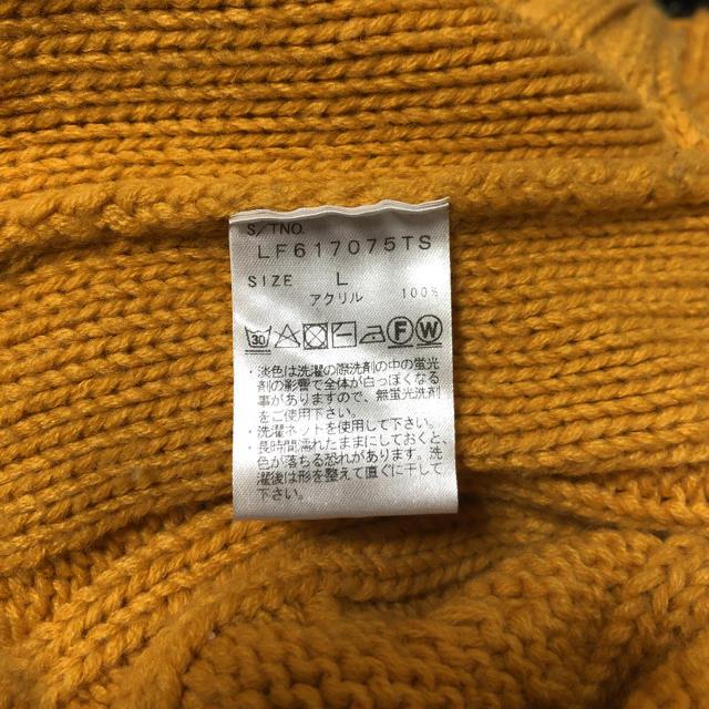 LOWRYS FARM(ローリーズファーム)のローリーズファーム イエロー  ニット レディースのトップス(ニット/セーター)の商品写真