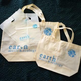アースミュージックアンドエコロジー(earth music & ecology)のアースミュージックアンドエコロジー ショッパー 小&中 +おまけ(ショップ袋)