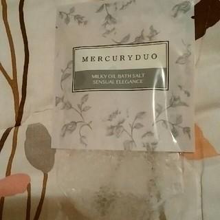 マーキュリーデュオ(MERCURYDUO)のマーキュリーデュオ ミルキーオイルバスソルト (入浴剤/バスソルト)