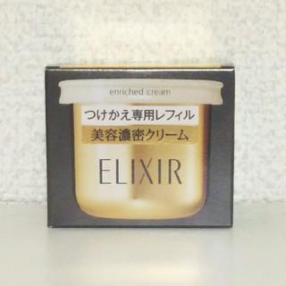 ELIXIR - エリクシール エンリッチドクリーム