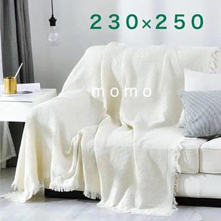 230×250♡ブロックチェック♡ビッグサイズ♡ソファーカバー♡フリンジ♡北欧風(ソファカバー)