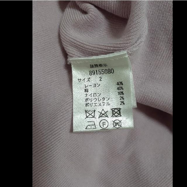 Rirandture(リランドチュール)のRirandture☆フレンチボウタイゆるニット レディースのトップス(ニット/セーター)の商品写真