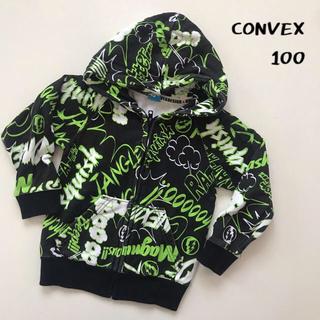 コンベックス(CONVEX)のCONVEX コンベックス サイズ100  パーカー(ジャケット/上着)