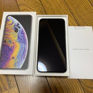Apple - iPhoneXS 64GB シルバー SIMフリー版です