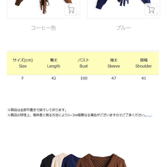 ZARA(ザラ)のバックリボンニット レディースのトップス(ニット/セーター)の商品写真