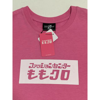 しまむら - ももいろクローバーZ★佐々木彩夏★しまむらコラボTシャツ★Lサイズ