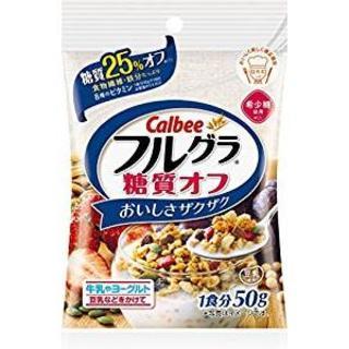 カルビー - ★4袋セット★Calbee フルグラ糖質オフ★