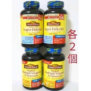 大塚製薬 - ネイチャーメイド スーパーマルチビタミン ミネラル 2個