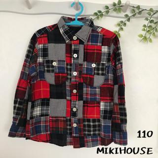 mikihouse - MIKIHOUSE  ミキハウス パッチワーク チェックシャツ サイズ110