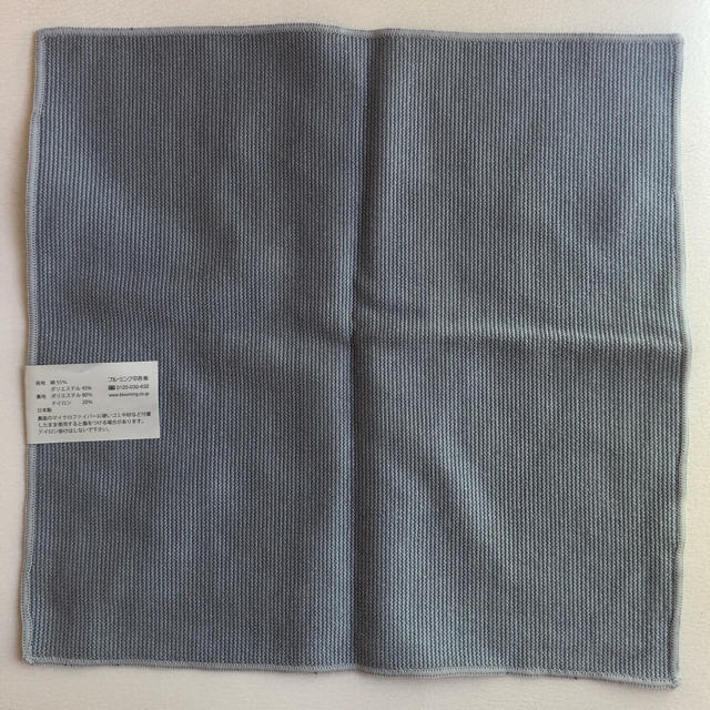 Calvin Klein(カルバンクライン)のcalvin klein ハンカチ メンズのファッション小物(ハンカチ/ポケットチーフ)の商品写真