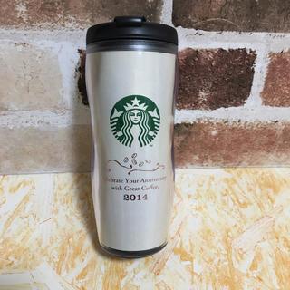 Starbucks Coffee - スタバ♡セレブレーションタンブラー2014