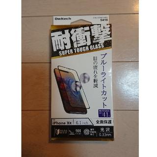 オウルテック iPhone XR用 保護フィルム