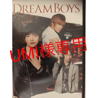Kis-My-Ft2 - DREAM BOYS  玉森裕太