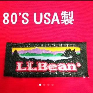 エルエルビーン(L.L.Bean)の80'S USA製 L.L.Bean ナイロンパーカー レアモデル(ブルゾン)