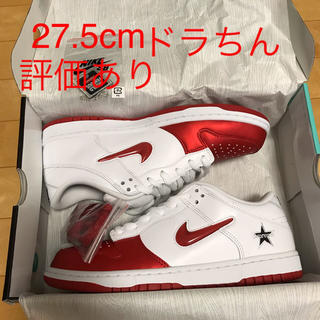 NIKE - 赤銀2セットNIKE SB × supreme DUNK RED silver