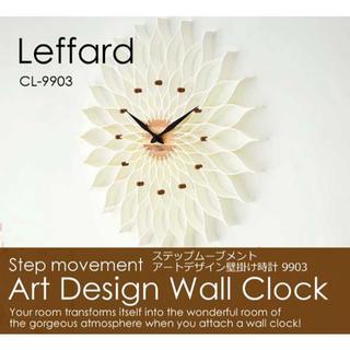 【15%OFF】壁掛け時計 ウォールクロック おしゃれ アート デザイン WH