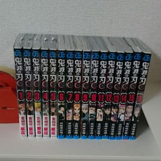 鬼滅の刃  1~16巻 全巻セット 新品あり