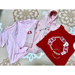 ピンクハウス(PINK HOUSE)のお値下げ❗️ベビーピンクハウス カットソー4枚組Lサイズ(Tシャツ/カットソー)