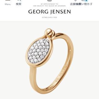 ジョージジェンセン(Georg Jensen)の専用出品 ジョージジェンセン 18KYGリング 52新品同様(リング(指輪))