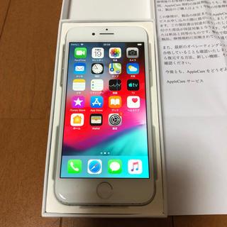 iPhone - iPhone8 64GB SIMフリー 画面新品